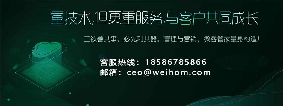 微信图片_20201216100652.png