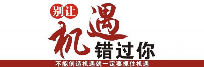 logo logo 标志 设计 矢量 矢量图 素材 图标 800_266