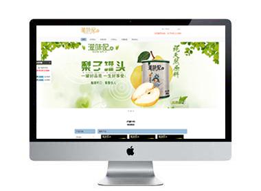 灌味记品牌官网